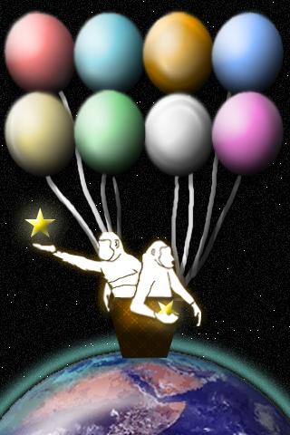 モンキーズの宇宙旅行