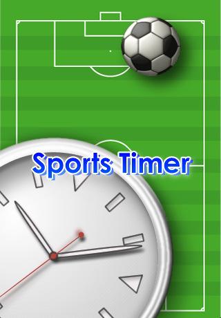 【Sports Timer】スクリーンショット1