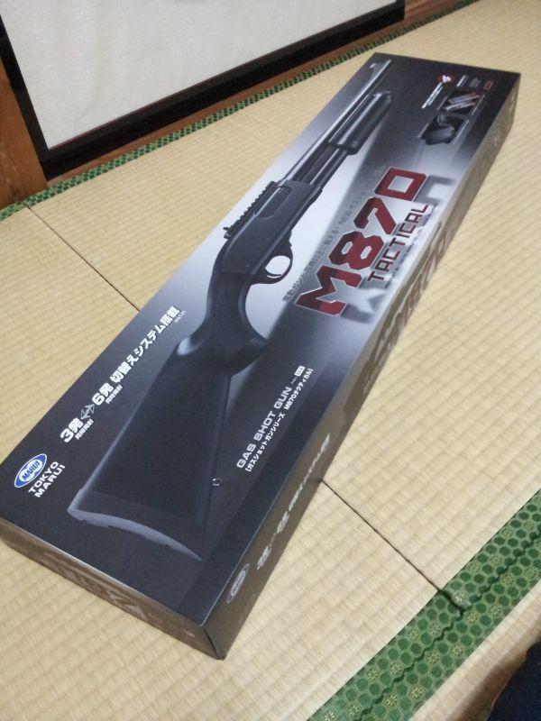 マルイ M870Tac箱