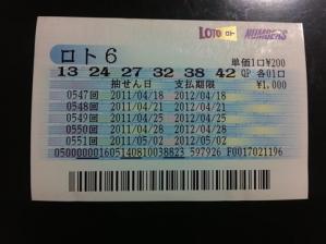 roto6 20110417