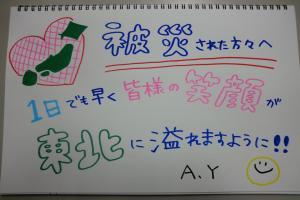 010+(2)_convert_20110326171006.jpg