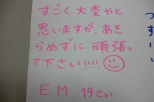 012_convert_20110323164734.jpg