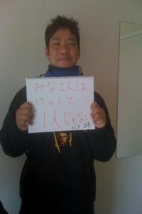 IMG_0073_convert_20110328224126.jpg