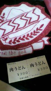 2010080201150000.jpg