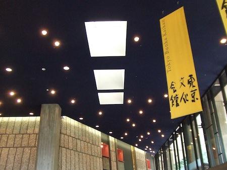 東京文化会館-内観