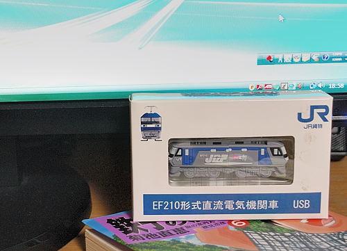 20101010_3.jpg