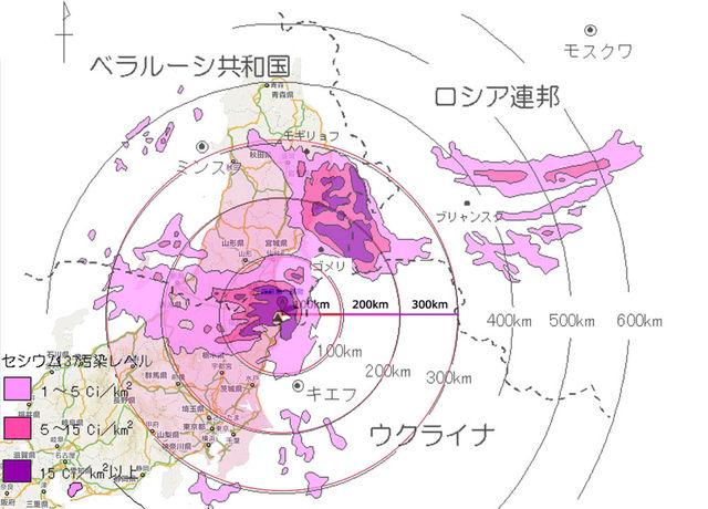 チェルノブイリ汚染マップon日本列島