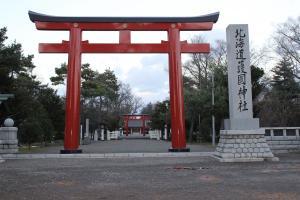 10111北海道護国神社300