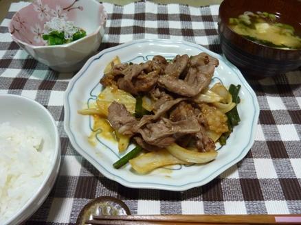 ラム肉と玉ねぎのピリ辛炒め