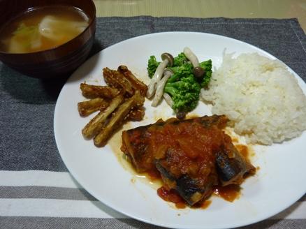 秋刀魚のトマト煮込み