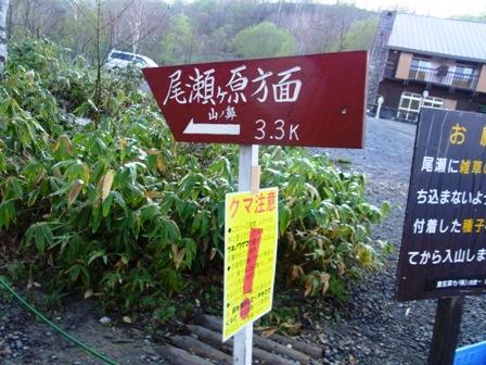 2010_0604_054905-RIMG2162.jpg