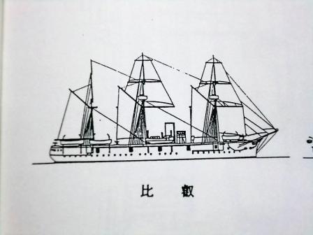 帆走展開(比叡)
