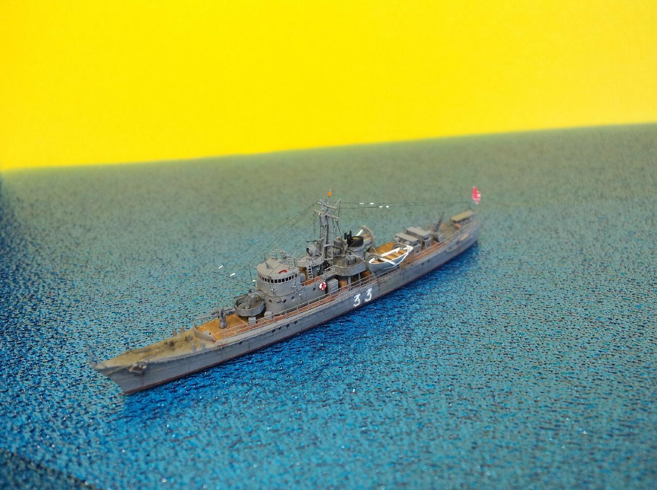 小野浜日記 第33号駆潜艇
