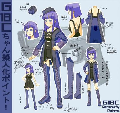 G18Cちゃん ブログ用