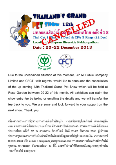 cancelled Thailand's grand pet show 12th