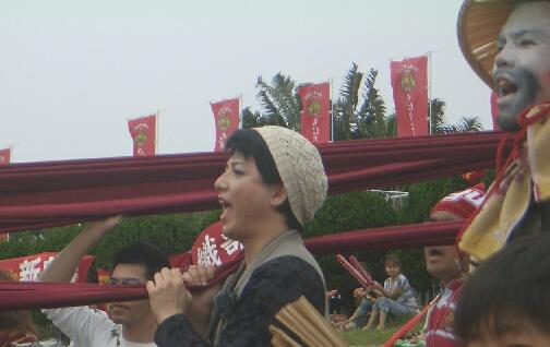FC琉球3