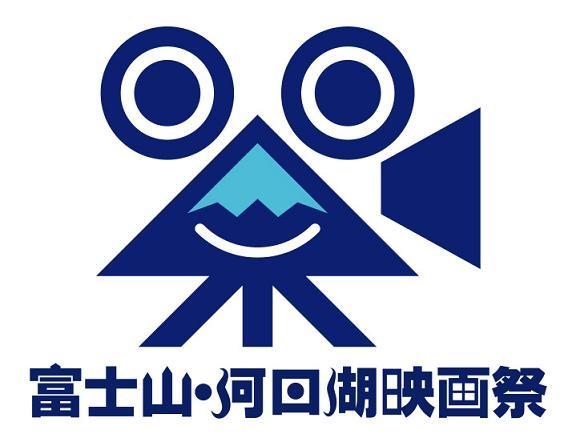 河口湖映画祭