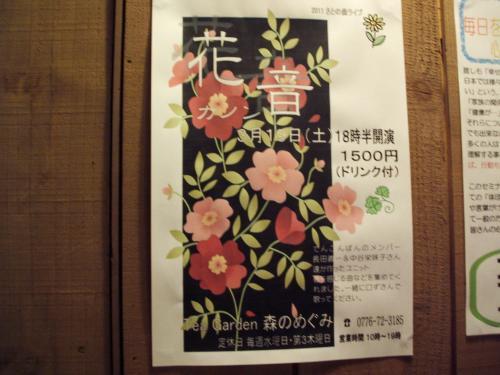 015_convert_20110304165316.jpg