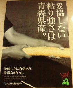 髱呈」ョ螳」莨昶蔵_convert_20130803013004