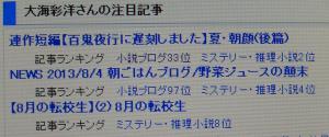 豕ィ逶ョ險倅コ祇convert_20130810105612