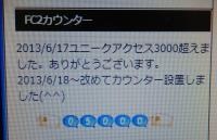 5000_convert_20131210223255.jpg