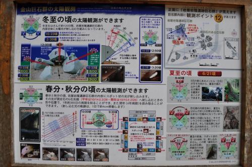 DSC_0564_convert_20130122224124.jpg