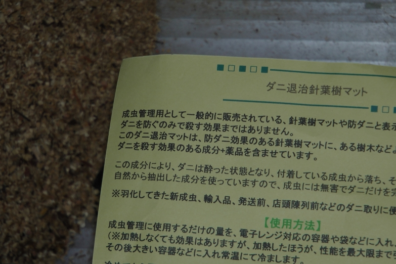 photo20131013_03.jpg
