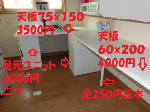 20130831-0007.jpg
