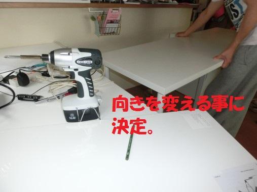 20130831-0010.jpg