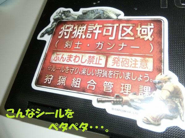 20130907-011.jpg