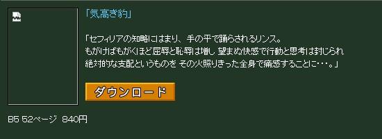 20140129_193117.jpg