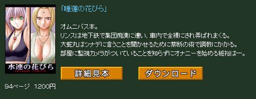 20140129_194312.jpg
