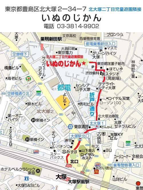 -MAP_20130621152402.jpg