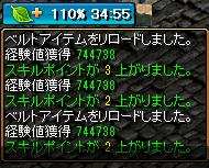 201401050049438d1.png