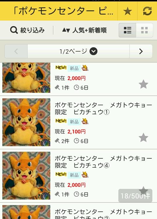 KfyP5fA.jpg