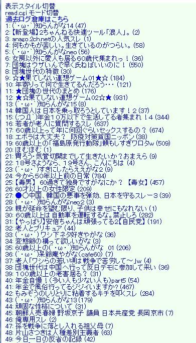 Z5619NU.jpg