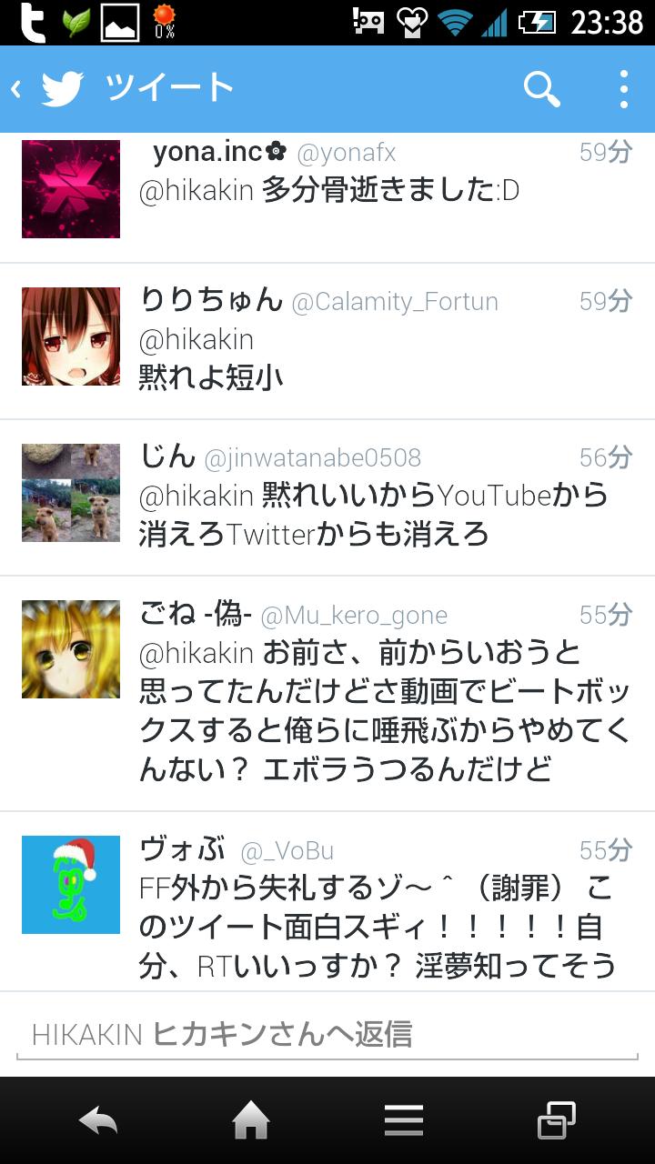g7PYiv7.jpg