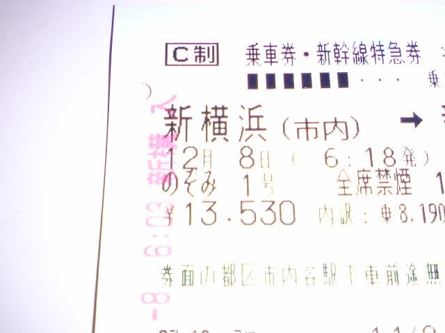 DSC01093.jpg