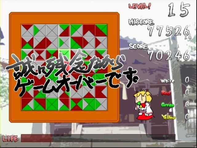 サニーミルクdeポン!006