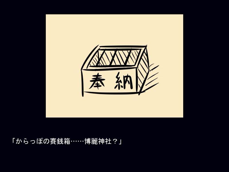 東方書斎宮001