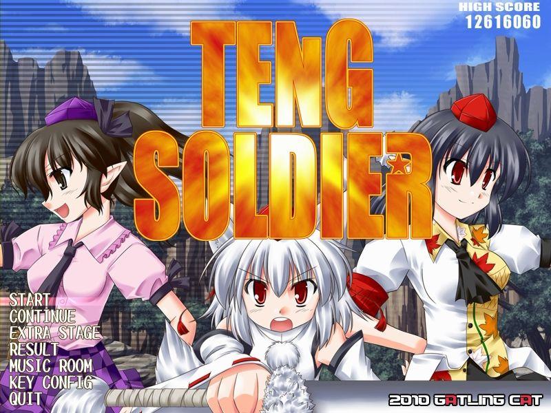 TENG SOLDIER002
