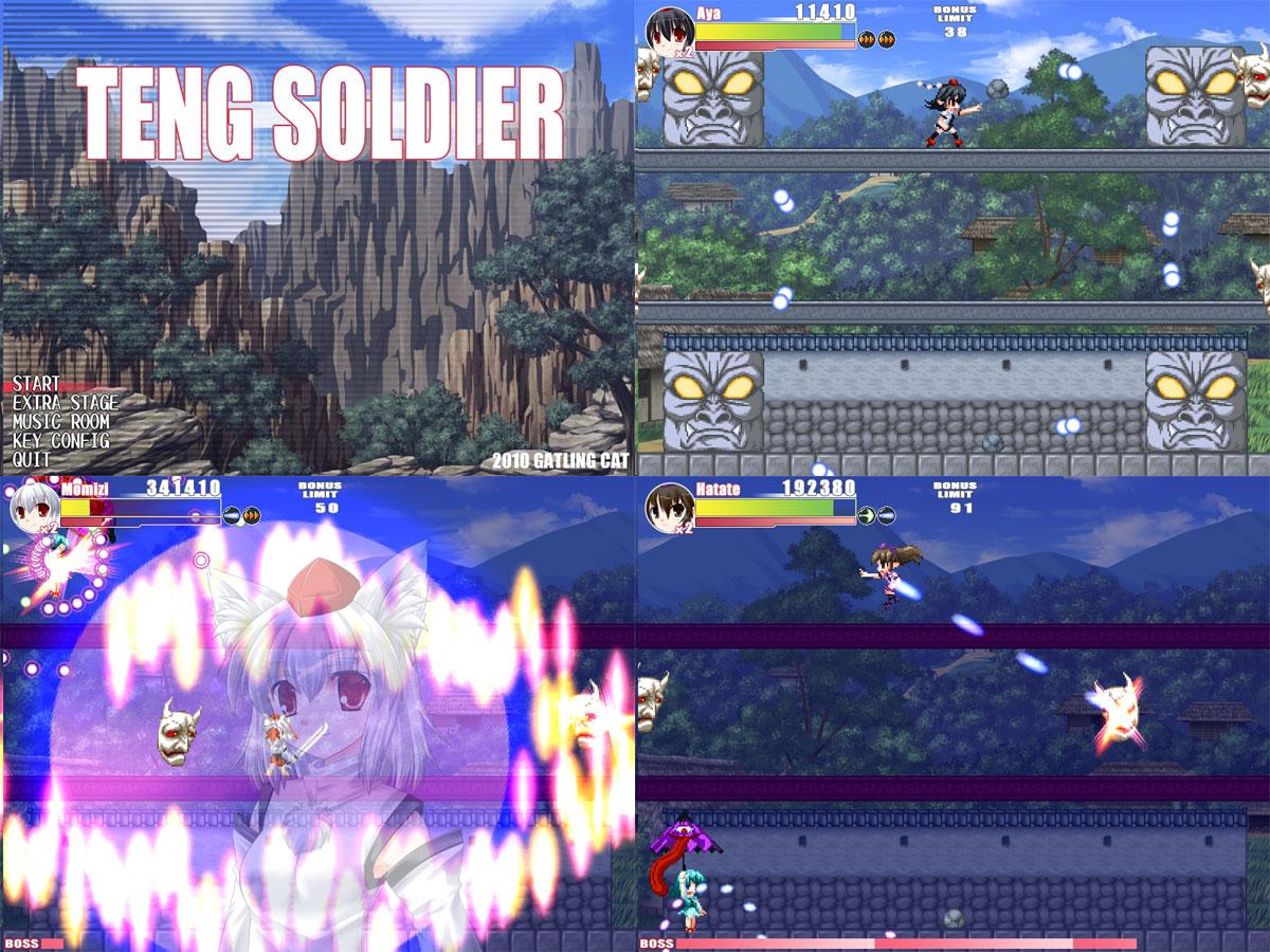 TENG-SOLDIER001.jpg