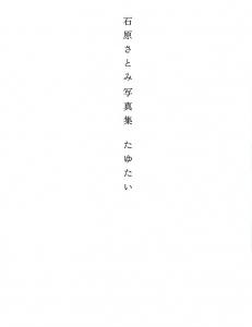20141106191108c1c.jpg