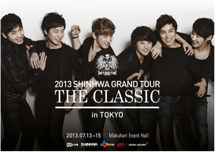2013 SHINHWA GRAND TOUR THE CLASSIC in TOKYO