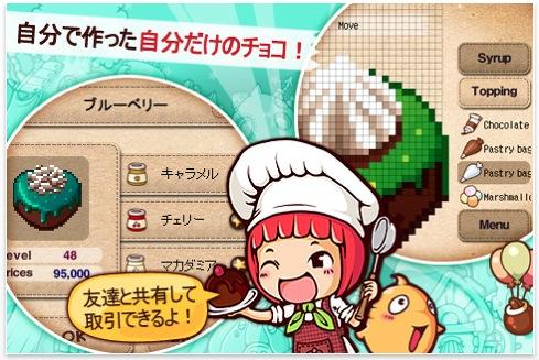 スクリーンショット(2011-06-26 9.37.07)