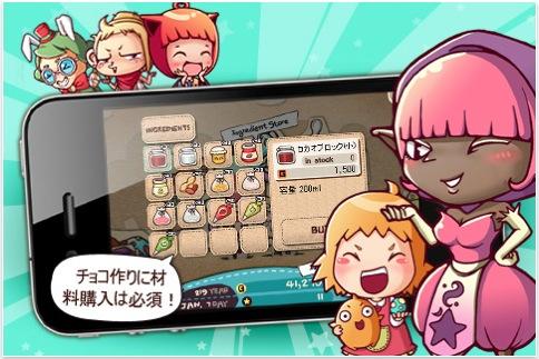 スクリーンショット(2011-06-26 9.37.16)