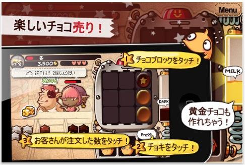スクリーンショット(2011-06-26 9.36.59)