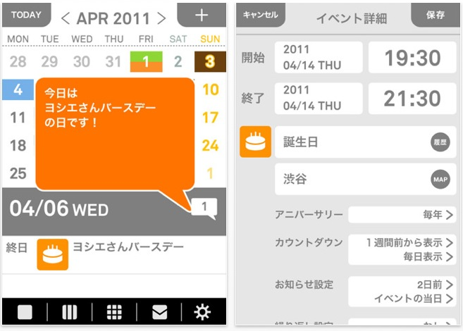 スクリーンショット(2011-06-27 12.24.14)