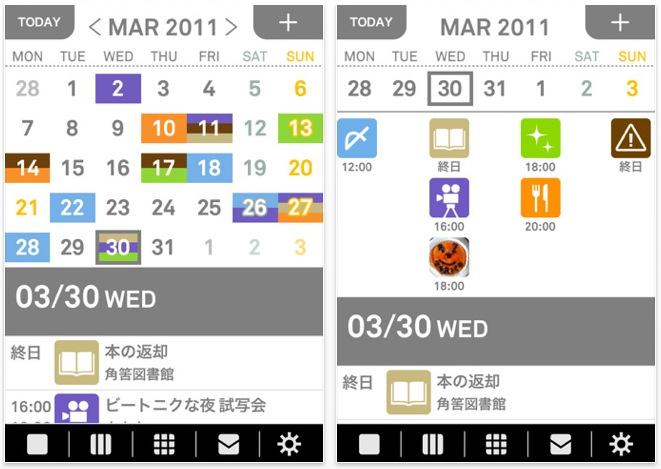 スクリーンショット(2011-06-27 12.24.04)
