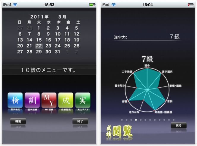 スクリーンショット(2011-06-28 12.56.51)